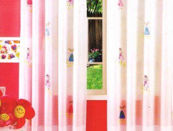 cortina 60