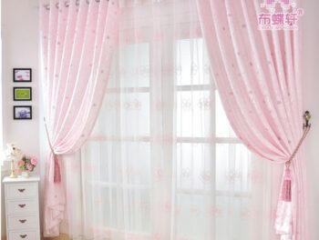 cortina 69